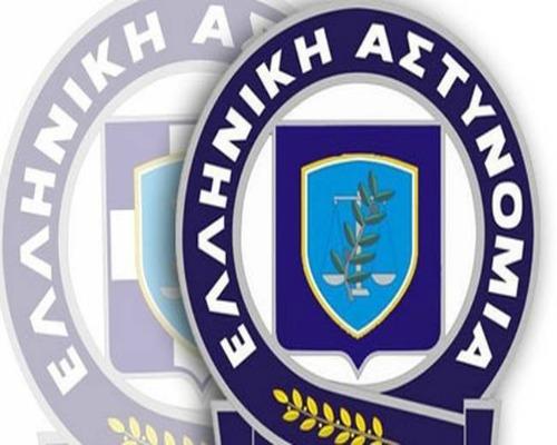 Προκήρυξη διαγωνισμού για την εισαγωγή αστυνομικών στη Σχολή Αξιωματικών Ελληνικής Αστυνομίας, κατά το ακαδημαϊκό έτος 2017-2018, με το σύστημα των Πανελλαδικών Εξετάσεων Γενικού Λυκείου του Υπουργείου Παιδείας, Έρευνας και Θρησκευμάτων