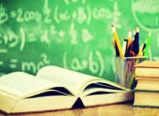 Καθορισμός εξεταστέας ύλης για το έτος 2019 για τα μαθήματα που εξετάζονται πανελλαδικά για την εισαγωγή στην Τριτοβάθμια Εκπαίδευση αποφοίτων Γ΄ τάξης Γενικού Λυκείου