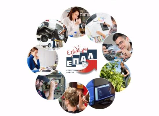 Ύλη και Οδηγίες για τη διδασκαλία των Τεχνολογικών-Επαγγελματικών μαθημάτων του Τομέα Ναυτιλιακών Επαγγελμάτων της Β΄ τάξης Ημερήσιου και Εσπερινού ΕΠΑ.Λ. σχ. έτους 2017-2018