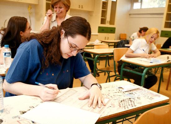 Αξιολόγηση των μαθητών του Επαγγελματικού Λυκείου (ΕΠΑ.Λ.)