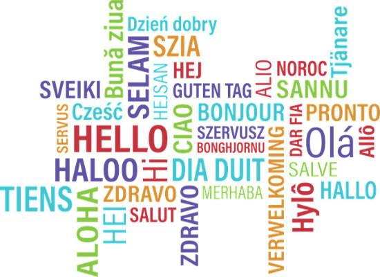 Υπενθύμιση Προκήρυξης εξετάσεων για τη λήψη του Κρατικού Πιστοποιητικού Γλωσσομάθειας περιόδου Νοεμβρίου 2018